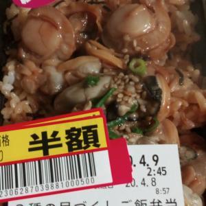 第247話 極貧の中の食事風景 その3