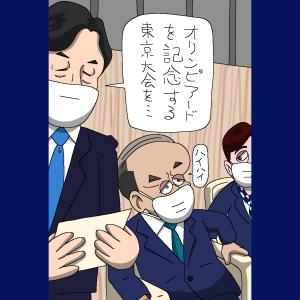 菅義偉&小池百合子