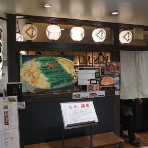 博多駅でもつ鍋