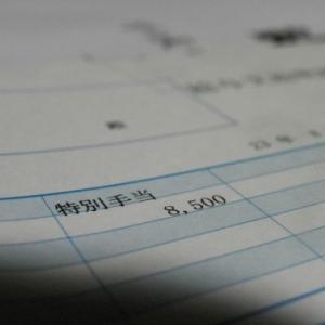 個人向け国債購入時にプレゼントされる現金と国債の利子にかかる税金