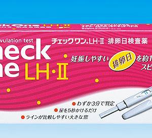 D13  排卵検査薬デビュー大失敗!