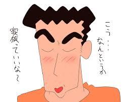 野原ひろしは、もう幸せの正解ではない。