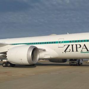 JAL系LCC「ZIPAIR」にてマイル提携決定!公式ホームページはまるで中華系サイト