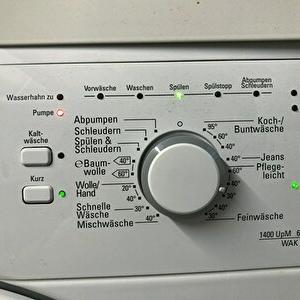 【ドイツ】こんな時に洗濯機が壊れたぁぁぁ・・・一難去ってまた一難。