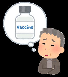 【両親のこと】駆け込みコロナワクチン接種。