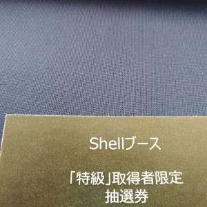 鈴鹿10H Shellブース