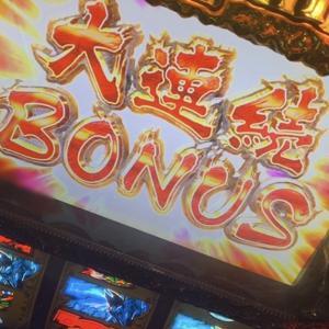 【モンハン月下雷鳴】 大連続ボーナス降臨!事故vs天井の行方は?!
