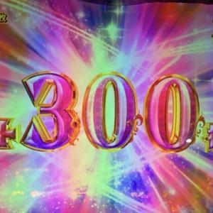 【まどマギ3】設定456確定台に初見ホールでありつく!!最終的なグラフは??