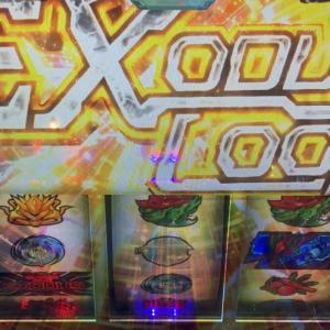 【蒼穹のファフナー2】EXODUSループに突入?!超高継続率で完走なるか【天井狙い】