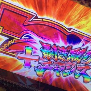 【モンハン月下雷鳴】バリバリの設定5挙動!負けを克服し最高の打ち納めに?!【パチスロ5号機】