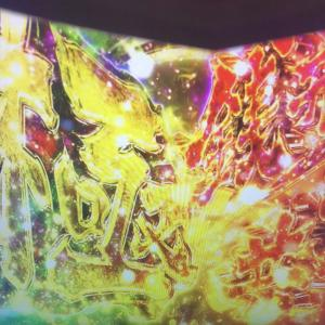 【ルパン三世イタリアの夢】極銭形共闘に突入!最強特化の恩恵はいかに?!【天井狙い】