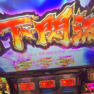 【バジリスク絆2】設定6で月下閃滅に通常時から直撃!恩恵やいかに?!
