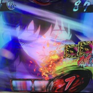 【バジリスク絆2】朧スタートで高シナリオへ?!さらにBC中の弱チェリーで!【設定狙い】
