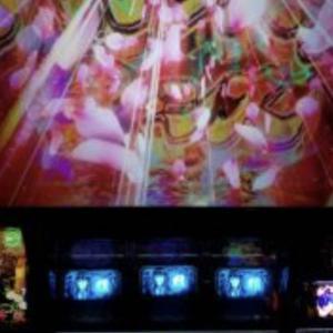 【バジリスク絆2】設定差大の謎当たり同色が当選した台を追いかけた結果?!【パチスロ6号機】