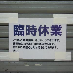 コロナで外食モニター【ファンくる】壊滅!陸マイラー受難の時期
