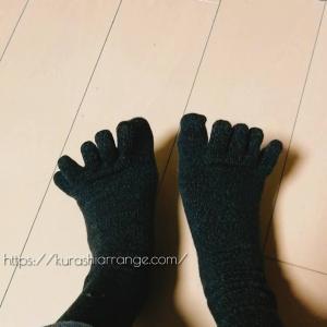 悩みに悩んで買ってみたユニクロ靴下