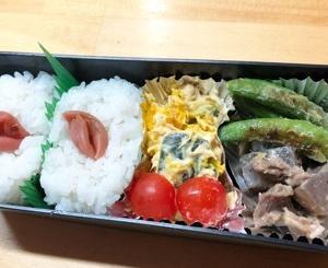 【今日のお弁当】牛肉とゴボーの土手焼き風