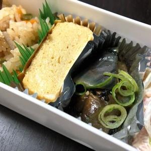 【今日のお弁当】 茄子の揚げ浸し山葵風味