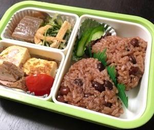 【今日のお弁当】 赤飯お弁当 (自家製です!)