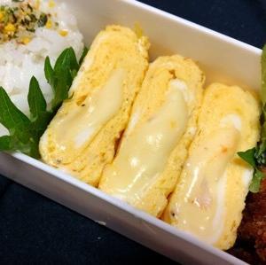 【今日のお弁当】とろぉ〜りチーズだし巻き卵お弁当