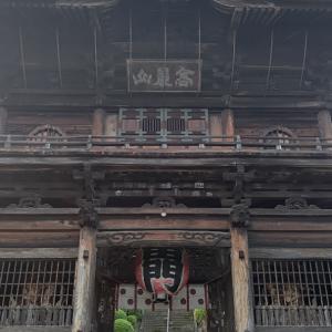 必見!高麗山聖天院山門(風神雷神門)