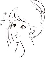 チョコラBBシリーズ『美チョコラ』★無料モニター募集★しています。