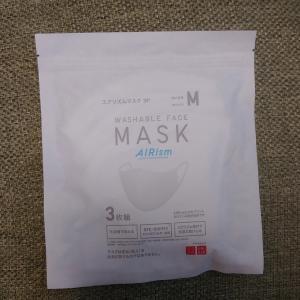 エアリズムマスクを買ってみた👀~我が家のマスク事情(^0^;)~
