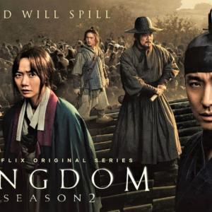 やっぱり観てしまうゾンビもの、た韓国ドラマ「キングダム」が面白い(^0^;)~テレビドラマ研究家便り~ドラマ