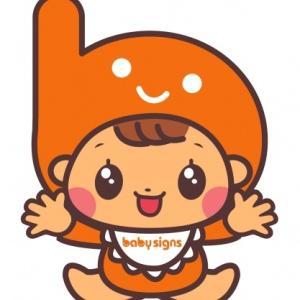 8/4@ 原宿 おおきなおおきなてってちゃんフィンガーペイント製作!