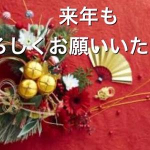 来年も!(^^)!