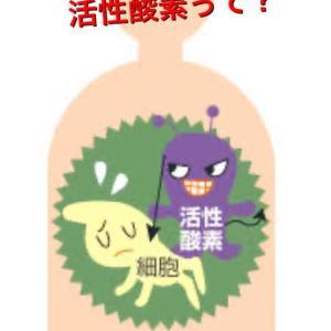酸化&老化=薄毛?!(´;ω;`)