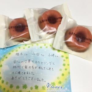 感謝ですね!(^^)!