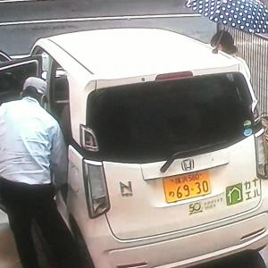 #無断駐車 #カナエル