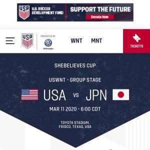 なでしこジャパン フリスコでアメリカ対日本戦〜 3月11日