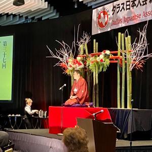 令和元年ダラス日本人会新年会は 古典落語