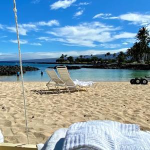 ハワイ島 3日目。。。