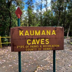 ハワイ島 4日目。。。洞窟