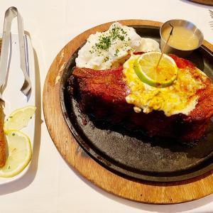 金曜オンリーのメニュー Perry's Steakhouse & Grille