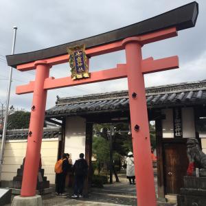 奈良へプチ女子旅