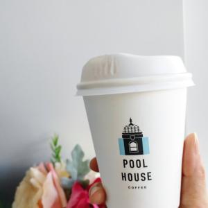 街歩き中の休憩はカフェやパブでローカル感を楽しもう!