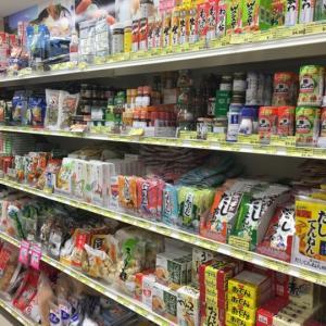【セール情報】日本食材の買い時は今!オンラインで楽チンオーダー♫