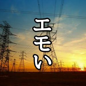 海外在住あるある。日本の流行りについてけない…!
