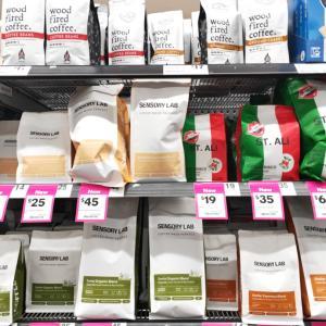 コロナ時代。スーパーのコーヒーでおうち時間を快適に!