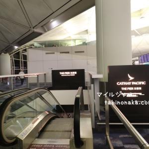 香港国際空港のキャセイパシフィック航空ラウンジ訪問記。THE PIER&THE WING