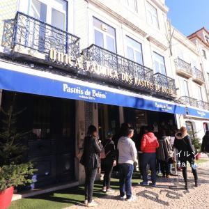 パステル・デ・ナタ(エッグタルト)食べ比べ。ポルトガルで一番おいしいのは…