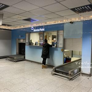 フランクフルト空港の荷物預り所&トランジットで市内観光