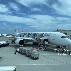 JALのソウル発券をキャンセル。旅立てる日はまだまだ遠い…