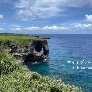 沖縄中部絶景ドライブ☆万座毛や裏万座毛、波上宮など