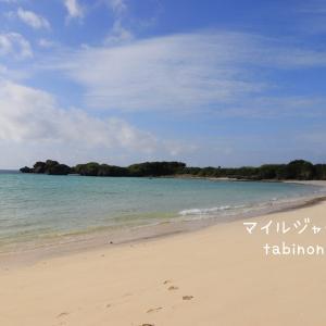 宮古島☆絶景旅。11月でも初夏の陽気で快適ドライブ