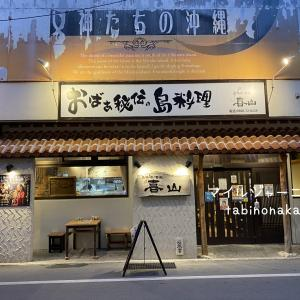 宮古島ごはん☆島唄ライブや居酒屋、ソーキそば
